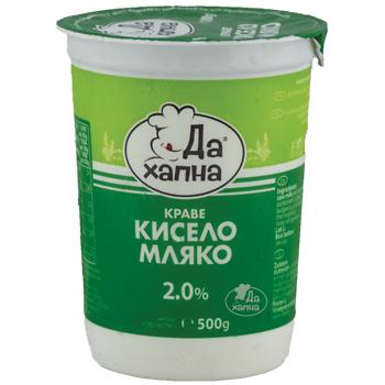 Da hapna yogurt 2 500 g