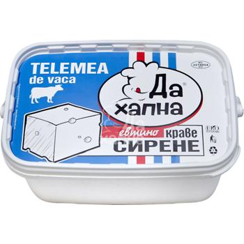 Сheese Delicates Da Hapna 17 kg
