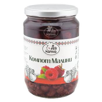 Da Hapna compote of raspberries 720 g