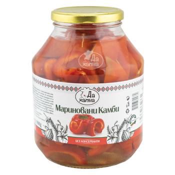 Da Hapna marinated cambi quarters 17 kg