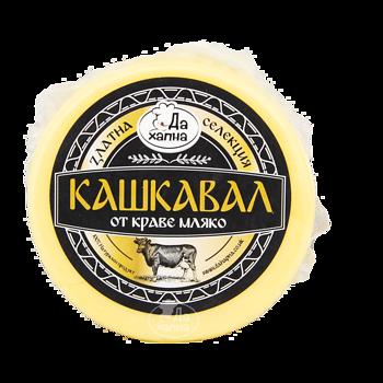 Da Hapna cows cheese Golden selection 450 g