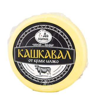 Da Hapna cow cheese yellow round 10 kg