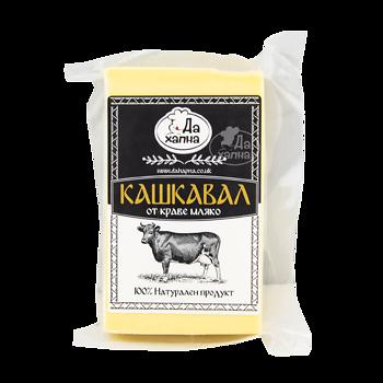 Da Hapna cows yellow cheese 2500 g