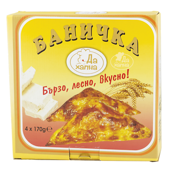 Da hapna frozen pastry with cheese triangle shape 4210 g