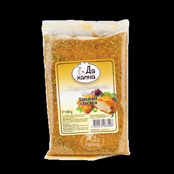 Da Hapna spice for chicken 100g 100 g