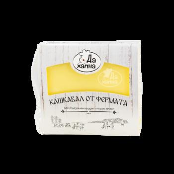 Da Hapna cows yellow cheese from the farm 4000 g