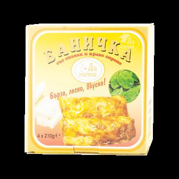 Da Dapna frozen pastry with cheese rectangular shape 4170g