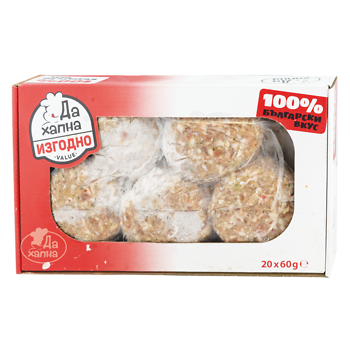 Da Hapna tatarsko meatballs box 8x120g 960 g